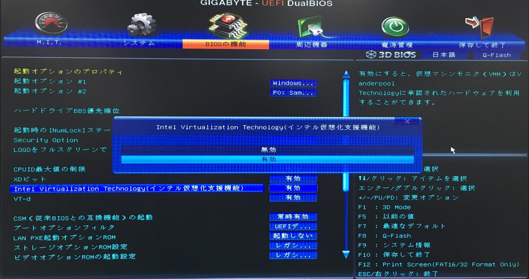 IMG_0059 (1)